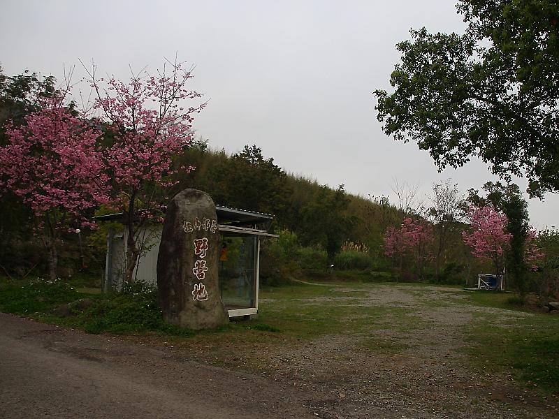 新竹露營尖石拉號部落營地